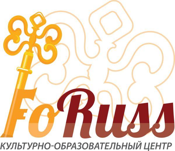 Культурно-образовательный центр FoRuss