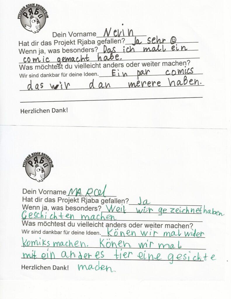 """Rezensionen der Schüler zum Projekt """"Rjaba`s Brief"""""""